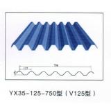 YX35-125-750型(V125型)