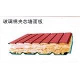 玻璃棉夹芯墙面板