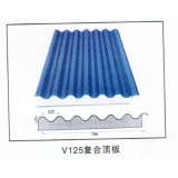 v125复合顶板