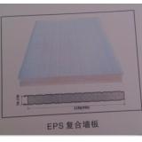 EPS复合墙板